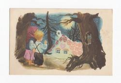 Jancsi és Juliska posta tiszta (Demjén Zsuzsa)