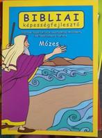 Bibliai képességfejlesztő, Mózes, foglalkoztató füzet kisiskolás korú gyermekek számára