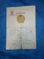 Idegenvezetői bizonyítvány rákosi kor 1952 év