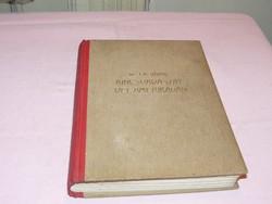 Varre, W. La: Kincsvadászat Dél-Amerikában valószínű 1945 előtti kiadása