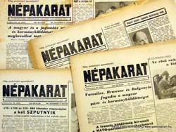 1957 december 15  /  NÉPAKARAT  /  SZÜLETÉSNAPRA RÉGI EREDETI ÚJSÁG Szs.:  5029