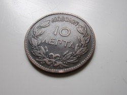 Görög 10 lepta 1882