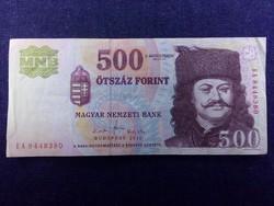 Harmadik Magyar Köztársaság (1989-napjainkig) 500 Forint bankjegy 2011 EA / id 11699/
