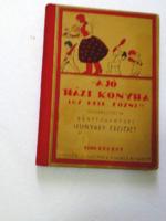 A JÓ HÁZI KONYHA 1924 évi kiadása