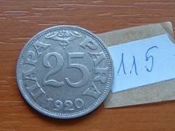 SZERB HORVÁT SZLOVÉN KIRÁLYSÁG 25 PARA 1920 115.
