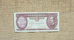 100 Ft 1992