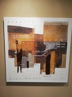 Ajtai Tamás : Pace Eterna 6-7. Olaj-vászon. 80x80 cm. 2 darab.
