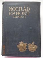 Ladányi Miksa: Nógrád és Hont Vármegye (Magyar Városok Monográfiája) - antik könyv, 1934