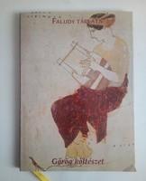 Faludy György Tárlata: Görög költészet, dedikált
