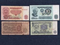 Bulgária 4 darabos bankjegy szett / id 13040/