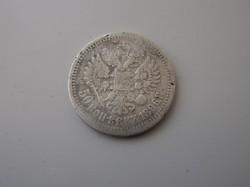 Orosz 50 kopejka 1896