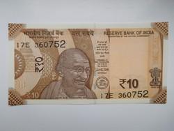 India 10 Rupees 2017 UNC