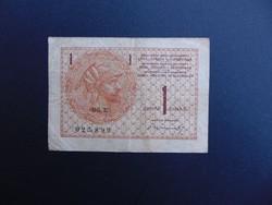 1 dinár 1919 Szerbia - Horvátország - Szlovénia