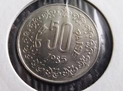 India 50 Paise 1985.