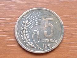 BULGÁRIA 5 CTOTINKI 1951 #