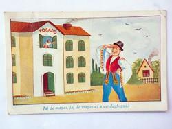Jaj de magas , .....  Barasits képeslap 1943