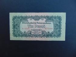 VH. 10 pengő 1944 CE