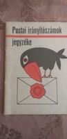 Retró, Postai irányítószámok jegyzéke, 1972.