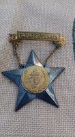 Élmunkás kitüntetés 1949