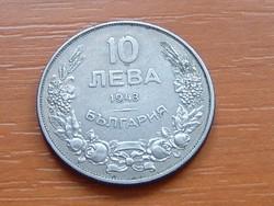BULGÁRIA 10 LEVA 1943 #