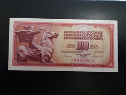 Jugoszláv 100 Dinár 1986 Unc.