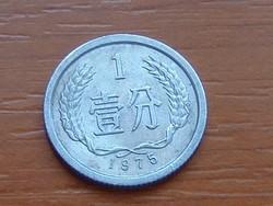 KÍNA CHINA 1 FEN 1975 ALU. #