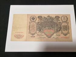100 Rubel 1910 Oroszország cári bankjegy