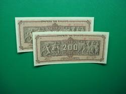 Görögország 2*200 millió  drachma 1944 aUNC sorszámkövető!