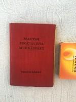 Magyar Szocialista Munkás Párt tagsági könyv - Sok bélyeg