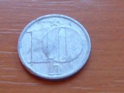 CSEHSZLOVÁKIA 10 HALERU 1981 ALU.