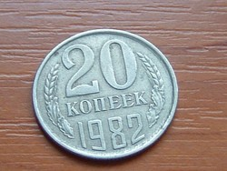 SZOVJETUNIÓ 20 KOPEK 1982