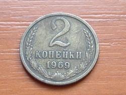 SZOVJETUNIÓ 20 KOPEK 1969