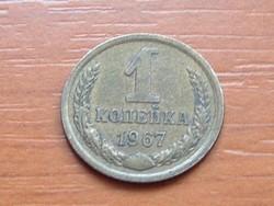 SZOVJETUNIÓ 1 KOPEJKA 1967