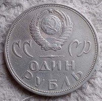 Orosz Rúbel