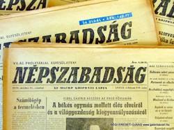 1976 február 11  /  NÉPSZABADSÁG  /  SZÜLETÉSNAPRA! RETRO, RÉGI EREDETI ÚJSÁG Szs.:  10533