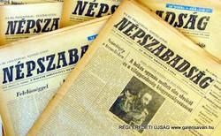 1971 február 20  /  NÉPSZABADSÁG  /  SZÜLETÉSNAPRA! RETRO, RÉGI EREDETI ÚJSÁG Szs.:  10727