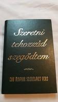 200 MAGYAR SZERELMES VERS , SZÉP ÁLLAPOTBAN.