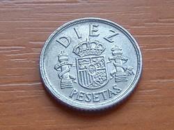 SPANYOL 10 PESETAS 1983