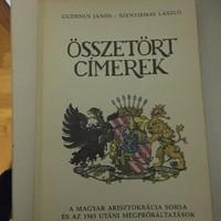 Összetört címerek Gudenus-Szentirmay