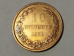 Bulgária,10 Ctotinki 1881.