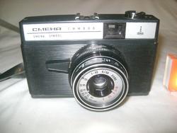 Retro Szmena Symbol fényképezőgép