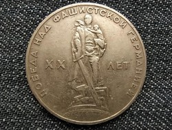 Szovjetunió A győzelem 20. évfordulója a fasiszta Németország ellen 1 Rubel 1965 / id 15877/