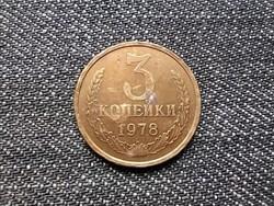 Szovjetunió (1922-1991) 3 Kopek 1978 / id 15960/