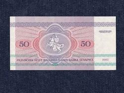 Fehéroroszország UNC 50 Kopek 1992 / id 8633/