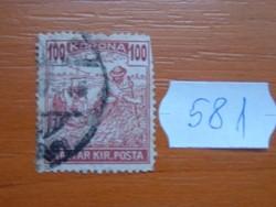 """100 KORONA 1920 -1924 ARATÓ - """"MAGYAR KIR.POSTA"""" felirat 581#"""