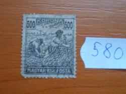 """500 KORONA 1920 -1924 ARATÓ - """"MAGYAR KIR.POSTA"""" felirat 580#"""