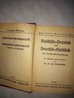 Régi orosz német szótár