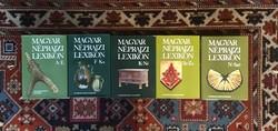 Magyar néprajzi lexikon sorozat