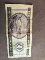 1969 500ft