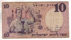 10 líra lirot 1958 Izrael